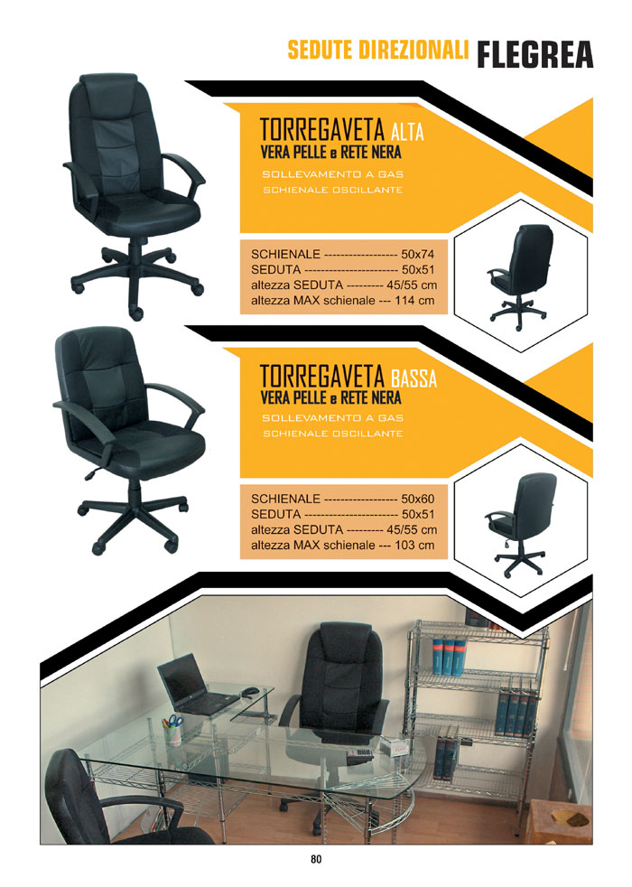 Poltrone direzionali e sedute operative for Sedute direzionali
